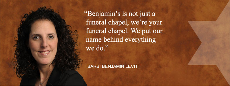 Benjamin's Park Memorial Chapel header